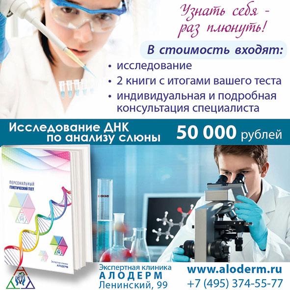Лечение псориаза в Москве клиники отзывы цены. Смотрите тут
